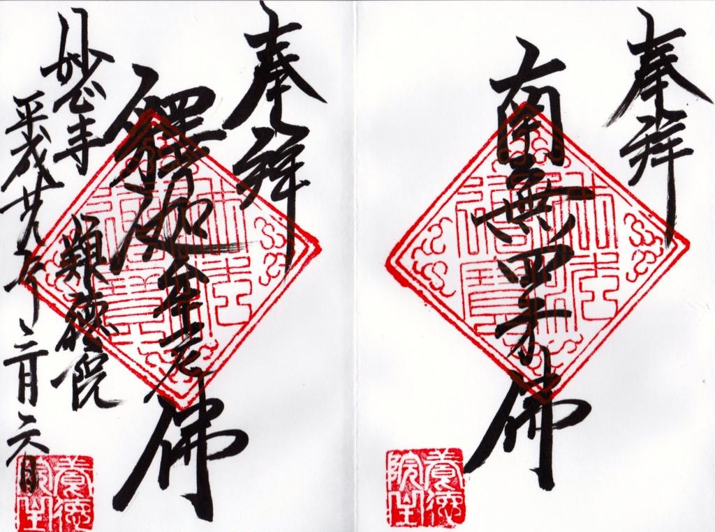 f:id:yumimi-kyoto:20170310155255j:plain