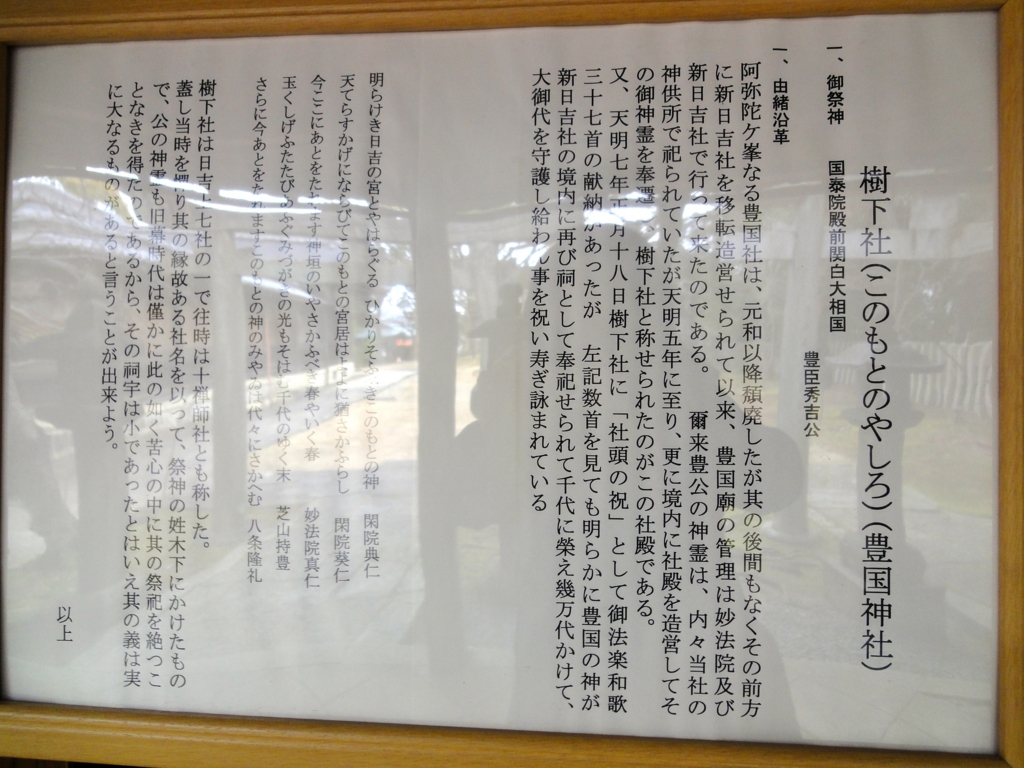 f:id:yumimi-kyoto:20170315155247j:plain
