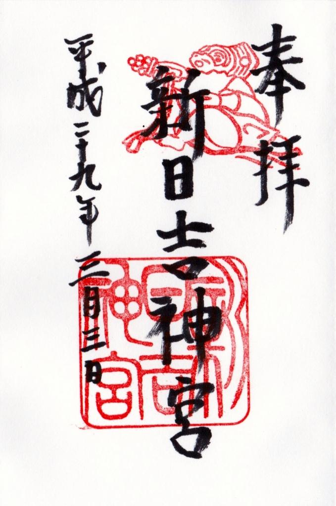 f:id:yumimi-kyoto:20170315160701j:plain