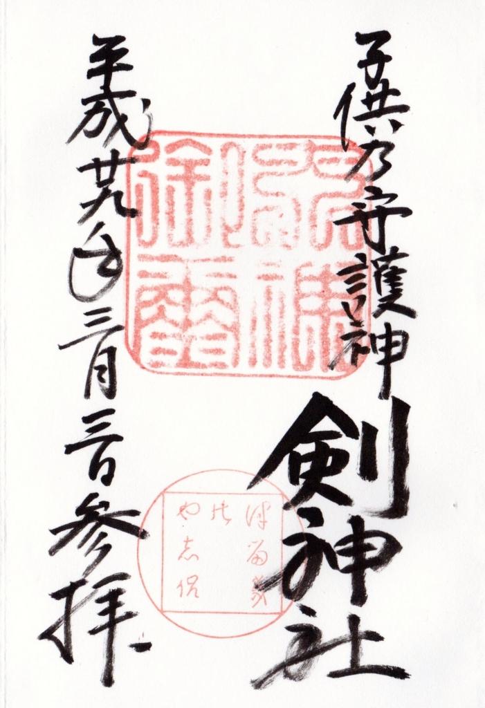f:id:yumimi-kyoto:20170315172352j:plain