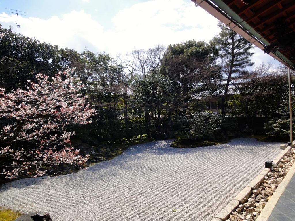 f:id:yumimi-kyoto:20170319023232j:plain