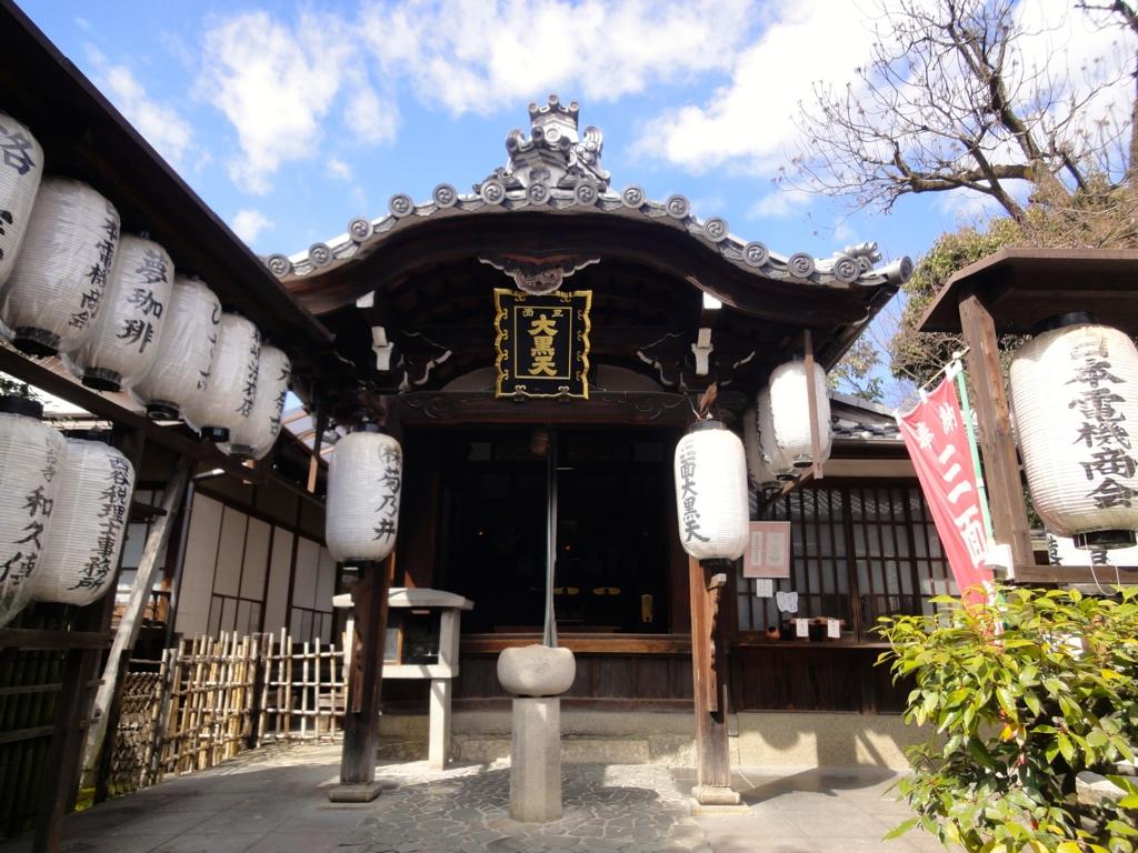 f:id:yumimi-kyoto:20170319025719j:plain