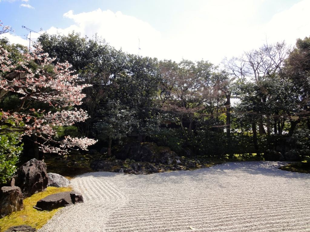 f:id:yumimi-kyoto:20170319030918j:plain