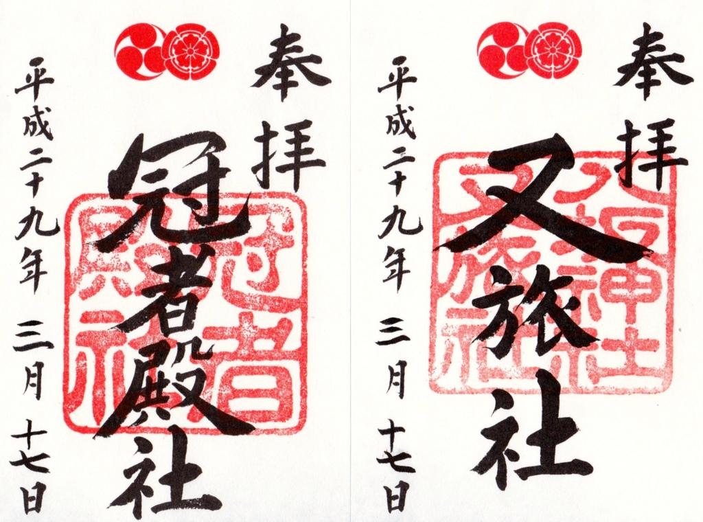 f:id:yumimi-kyoto:20170320164602j:plain
