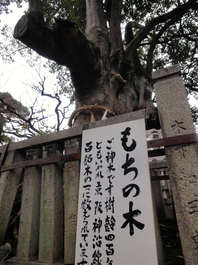 f:id:yumimi-kyoto:20170321140648j:plain
