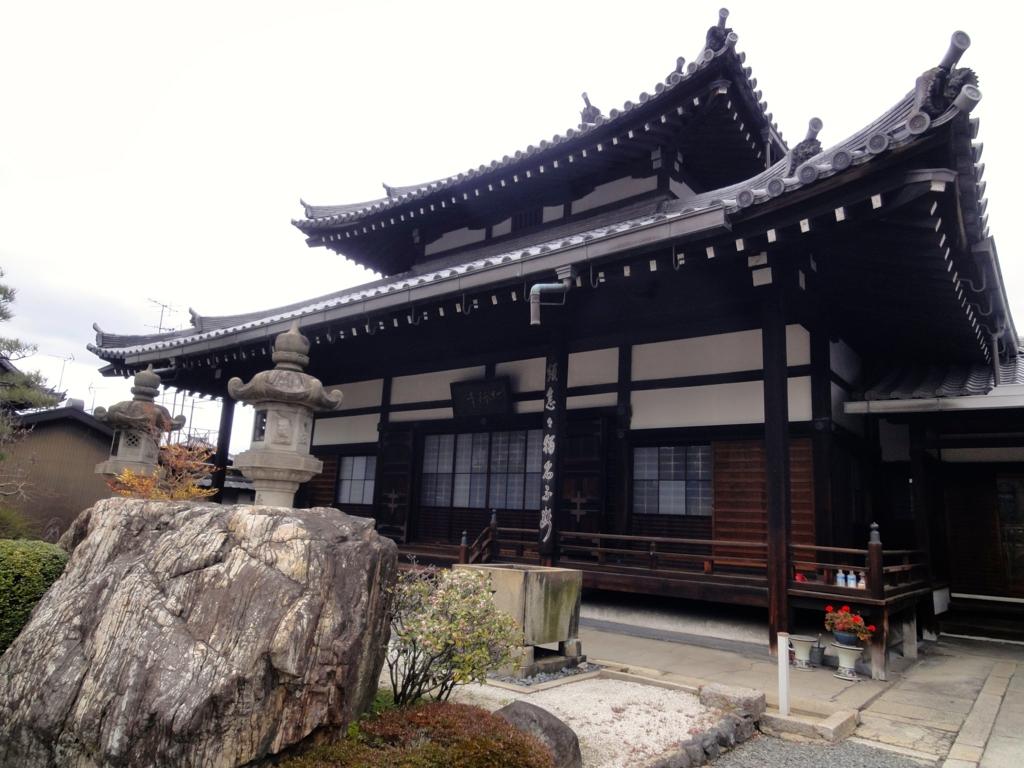 f:id:yumimi-kyoto:20170321141715j:plain