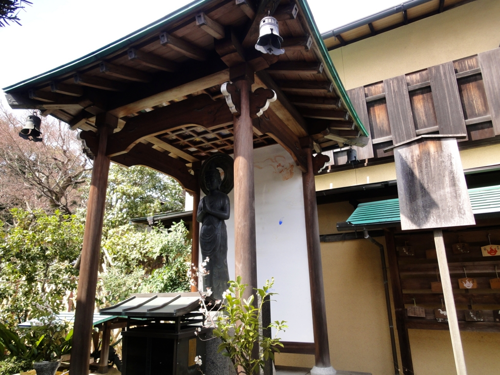f:id:yumimi-kyoto:20170326034204j:plain
