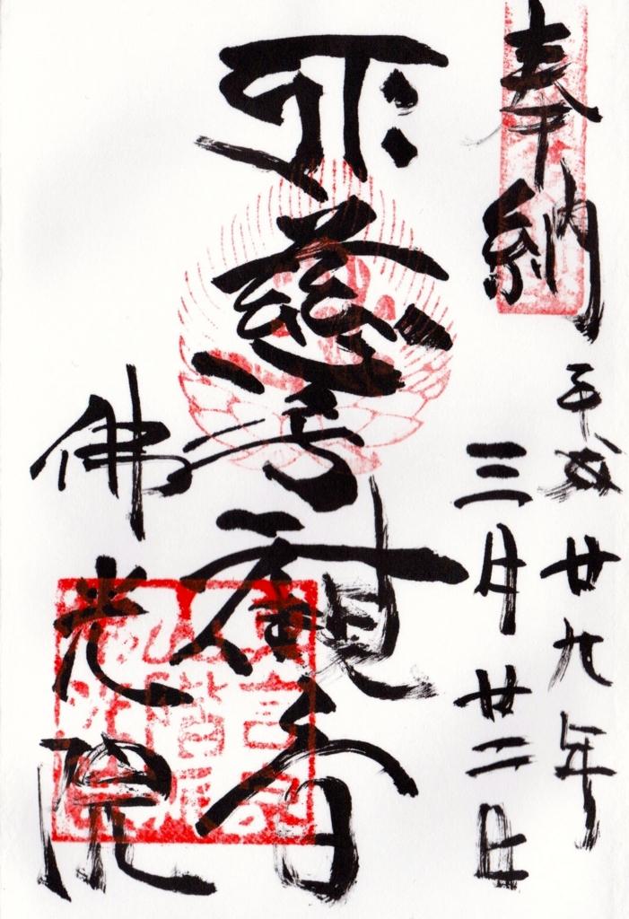 f:id:yumimi-kyoto:20170326040718j:plain