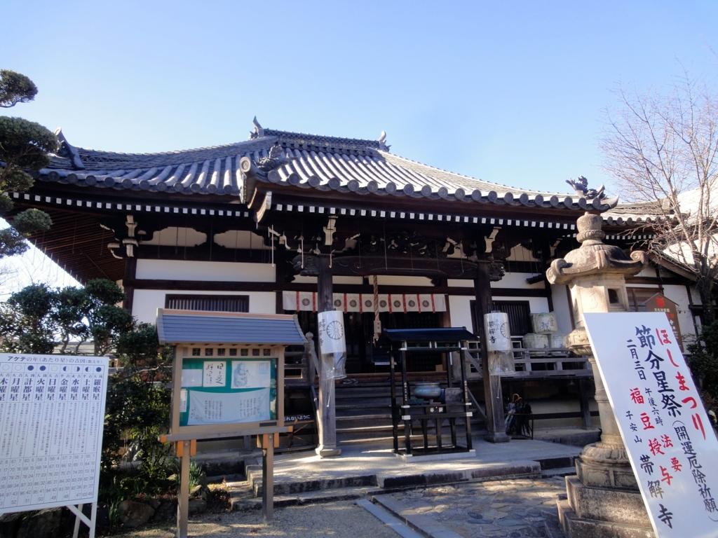 f:id:yumimi-kyoto:20170328142339j:plain