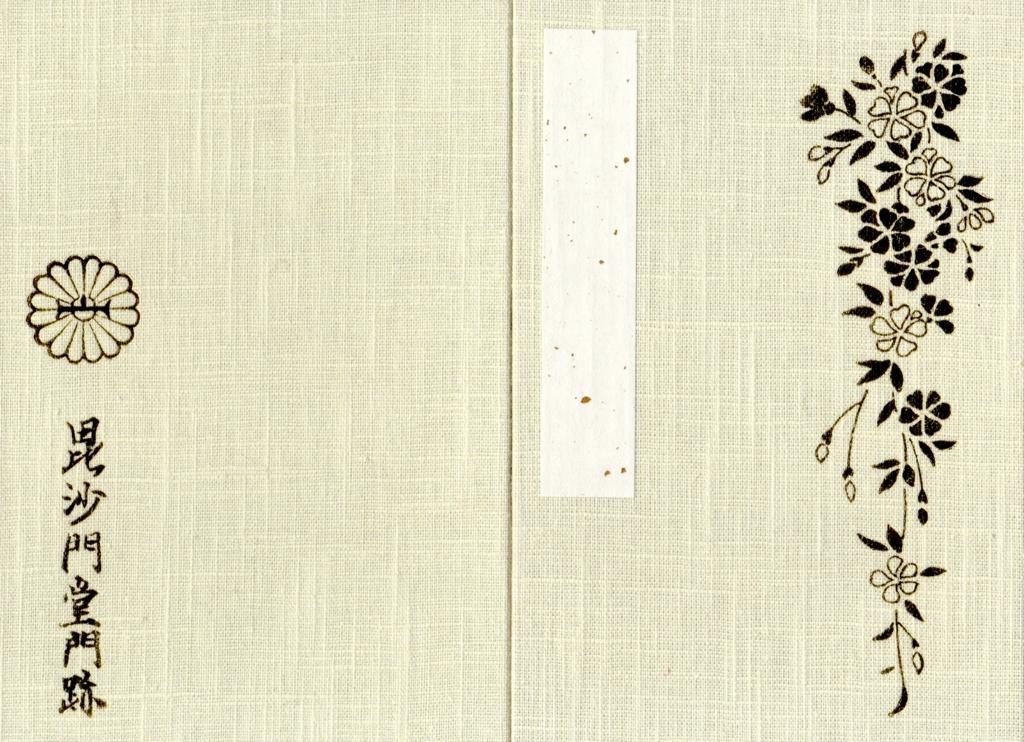 f:id:yumimi-kyoto:20170331155020j:plain