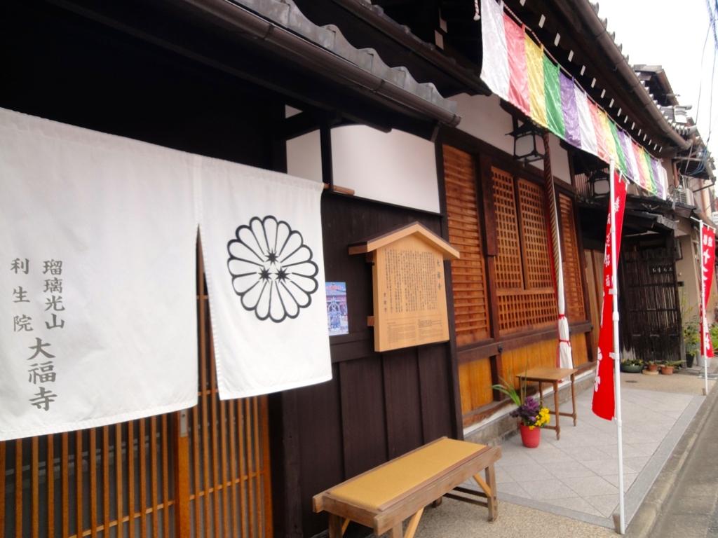 f:id:yumimi-kyoto:20170402072414j:plain
