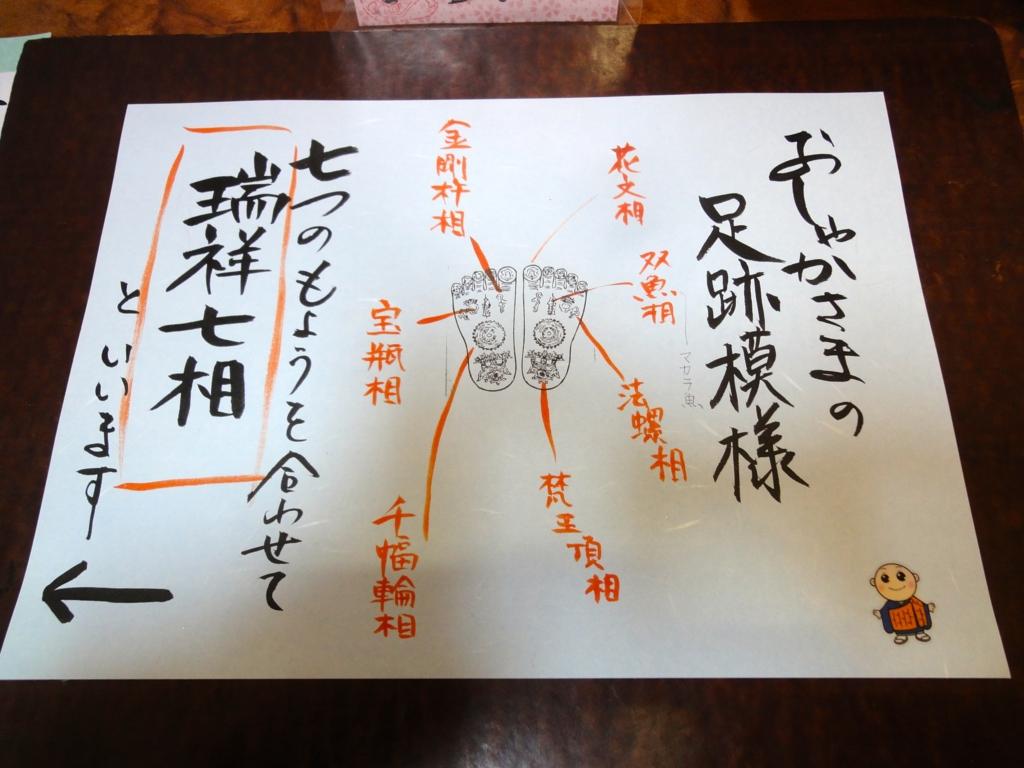 f:id:yumimi-kyoto:20170402073709j:plain
