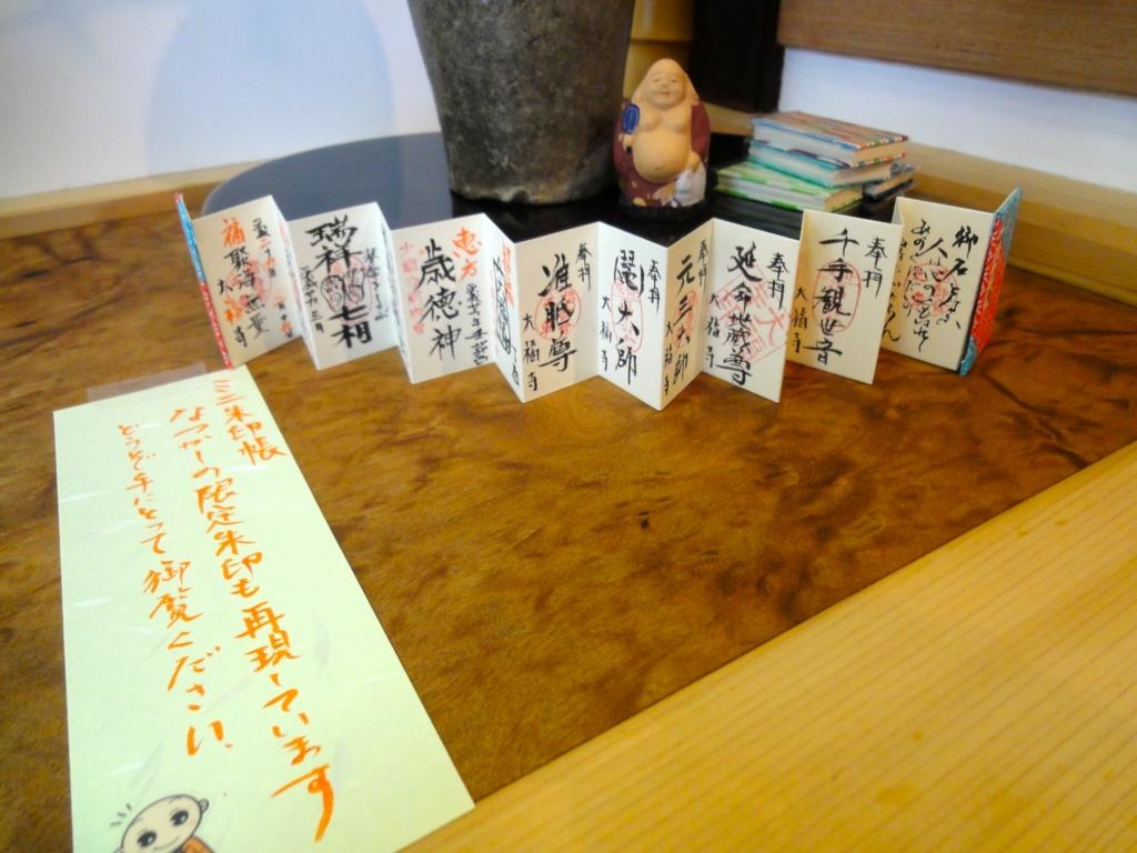f:id:yumimi-kyoto:20170402073929j:plain