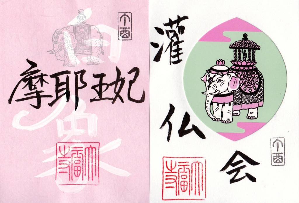 f:id:yumimi-kyoto:20170402075147j:plain