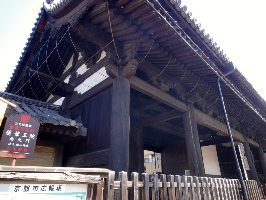 f:id:yumimi-kyoto:20170404152702j:plain