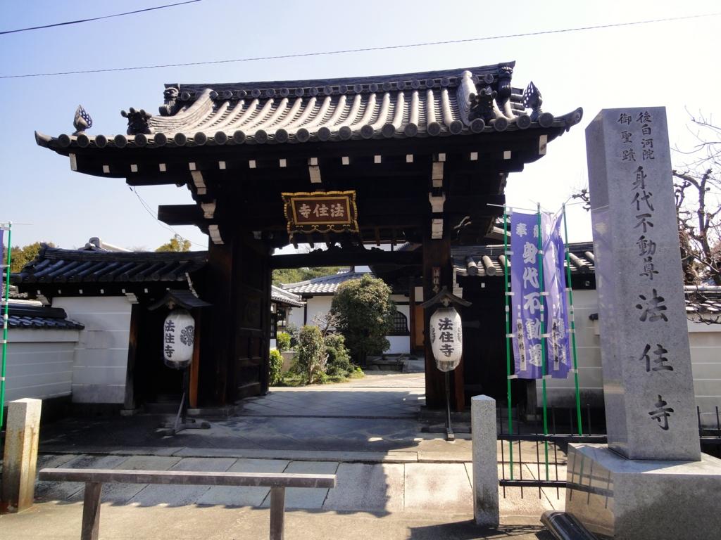 f:id:yumimi-kyoto:20170404153606j:plain