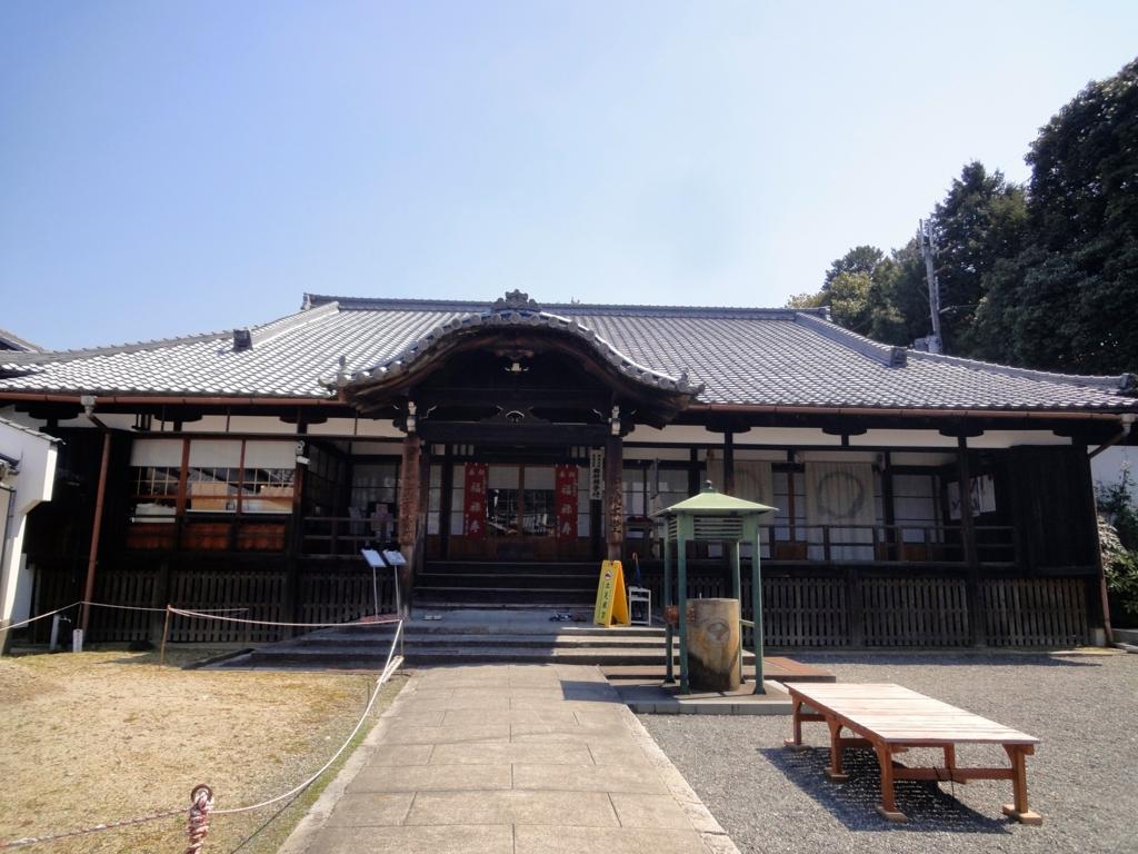 f:id:yumimi-kyoto:20170404162736j:plain