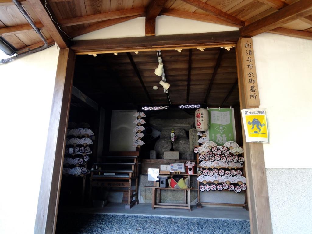 f:id:yumimi-kyoto:20170404163243j:plain