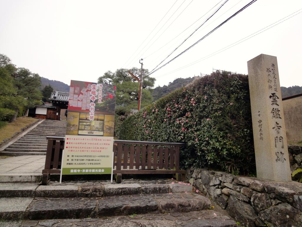 f:id:yumimi-kyoto:20170407125632j:plain