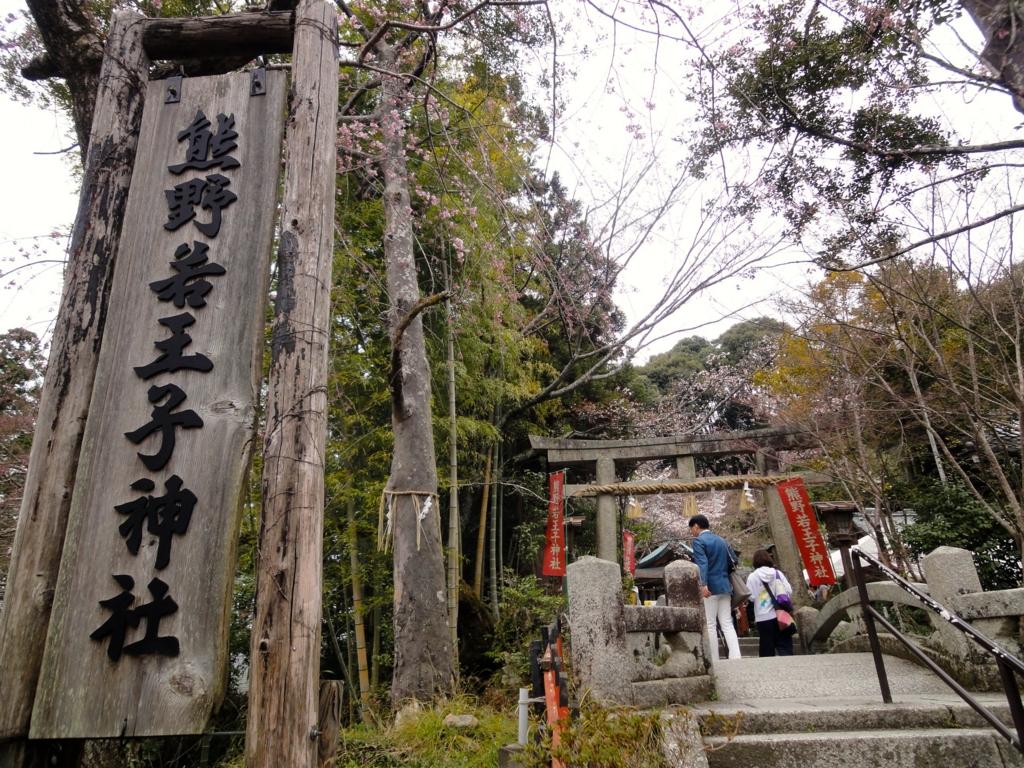 f:id:yumimi-kyoto:20170407150322j:plain