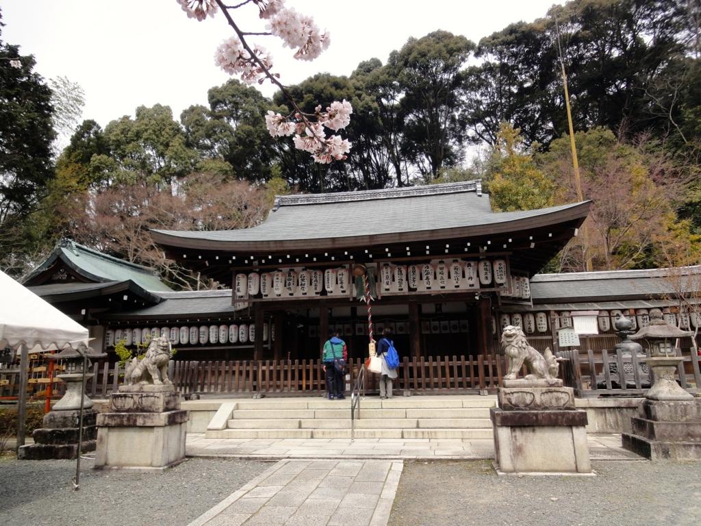 f:id:yumimi-kyoto:20170407150934j:plain