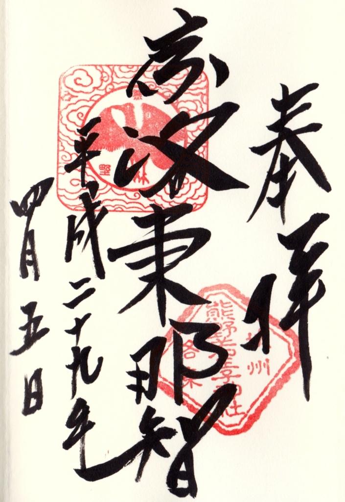 f:id:yumimi-kyoto:20170407153556j:plain