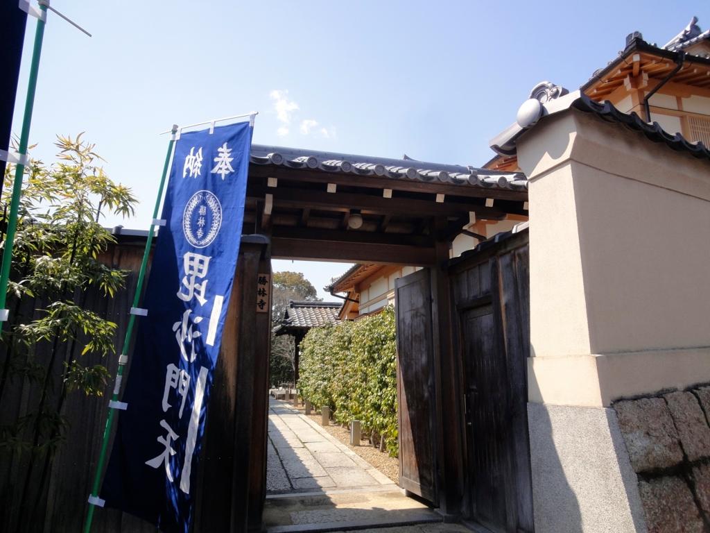 f:id:yumimi-kyoto:20170407155416j:plain