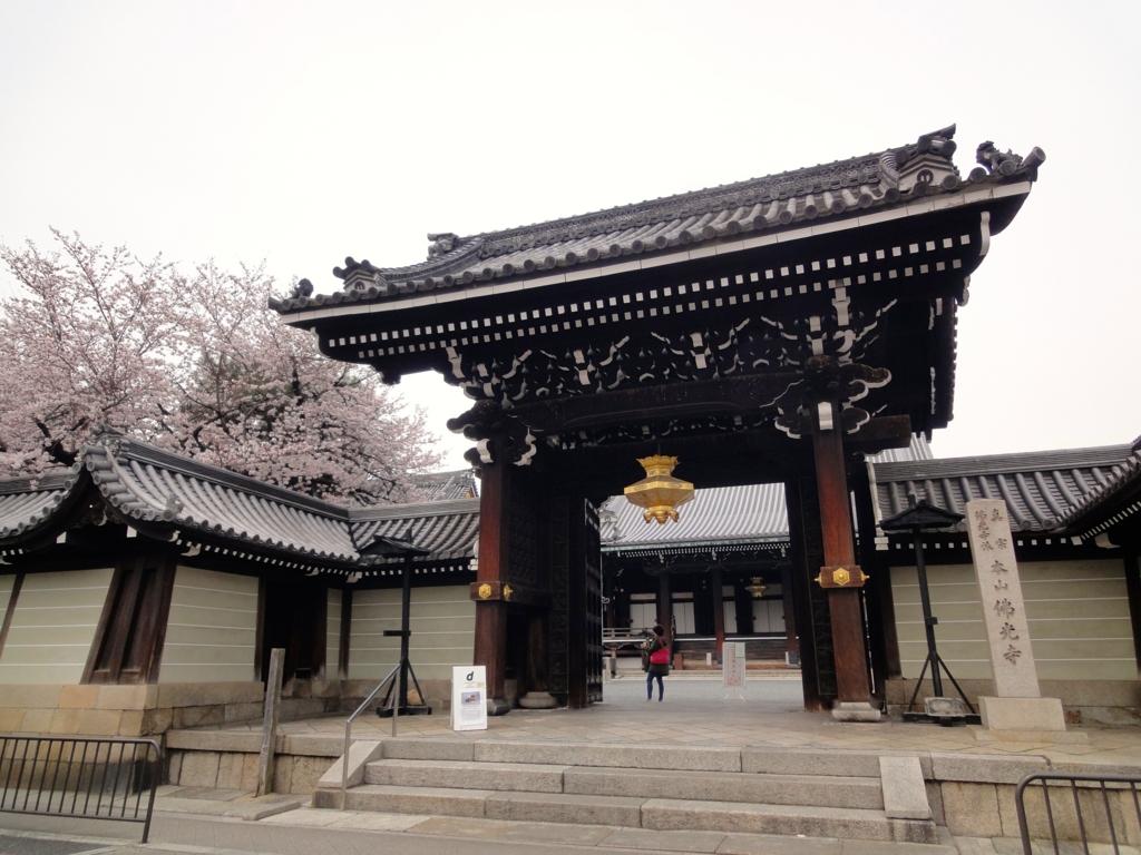 f:id:yumimi-kyoto:20170412165149j:plain
