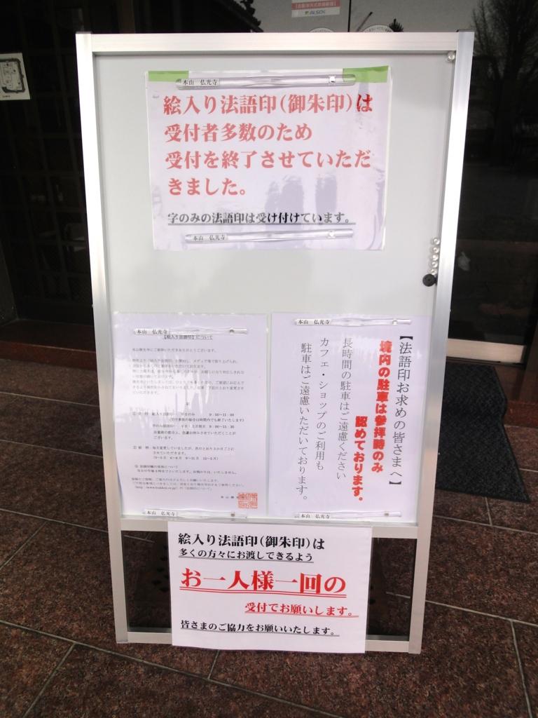 f:id:yumimi-kyoto:20170412165525j:plain
