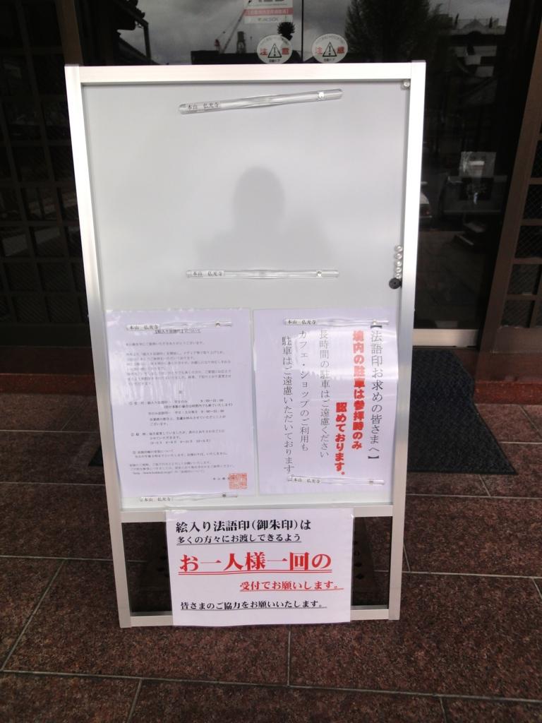 f:id:yumimi-kyoto:20170412170237j:plain