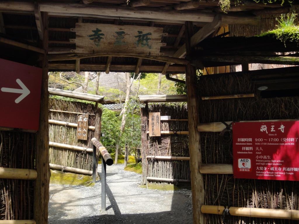 f:id:yumimi-kyoto:20170413160448j:plain