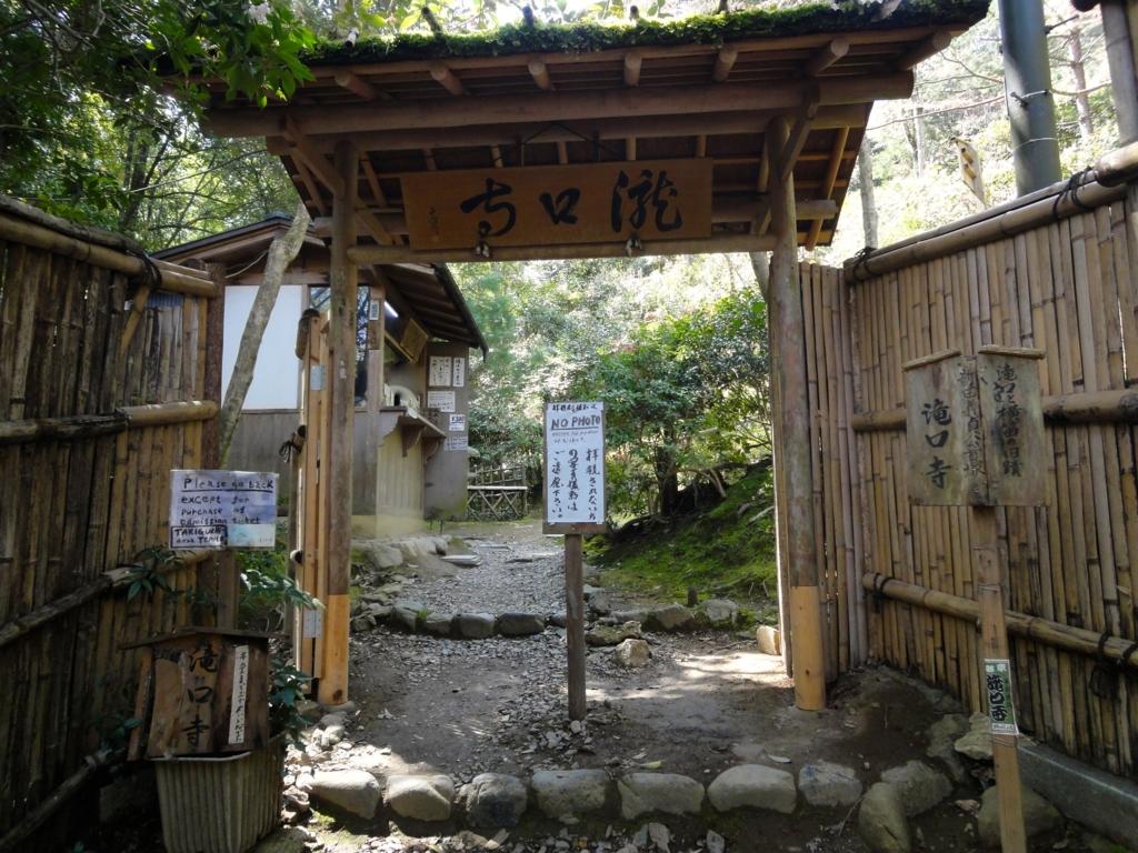 f:id:yumimi-kyoto:20170413165824j:plain