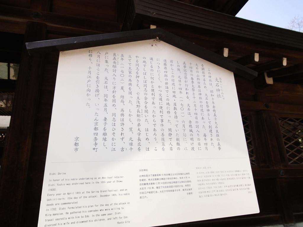f:id:yumimi-kyoto:20170415062703j:plain