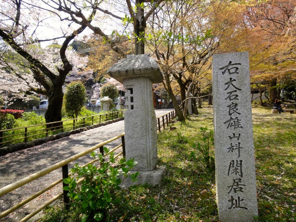 f:id:yumimi-kyoto:20170416070341j:plain