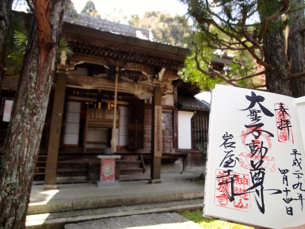 f:id:yumimi-kyoto:20170416071953j:plain