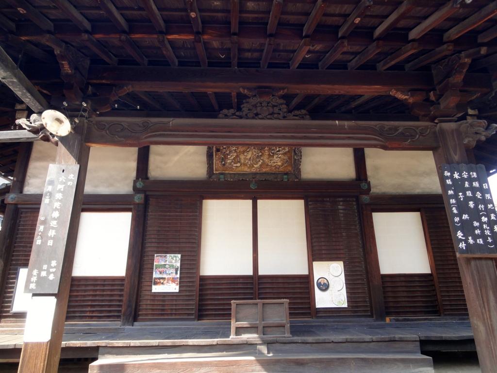f:id:yumimi-kyoto:20170417155824j:plain