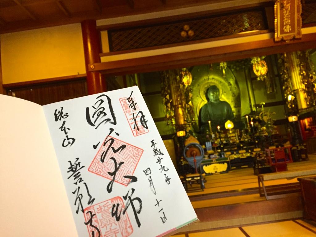 f:id:yumimi-kyoto:20170417171128j:plain