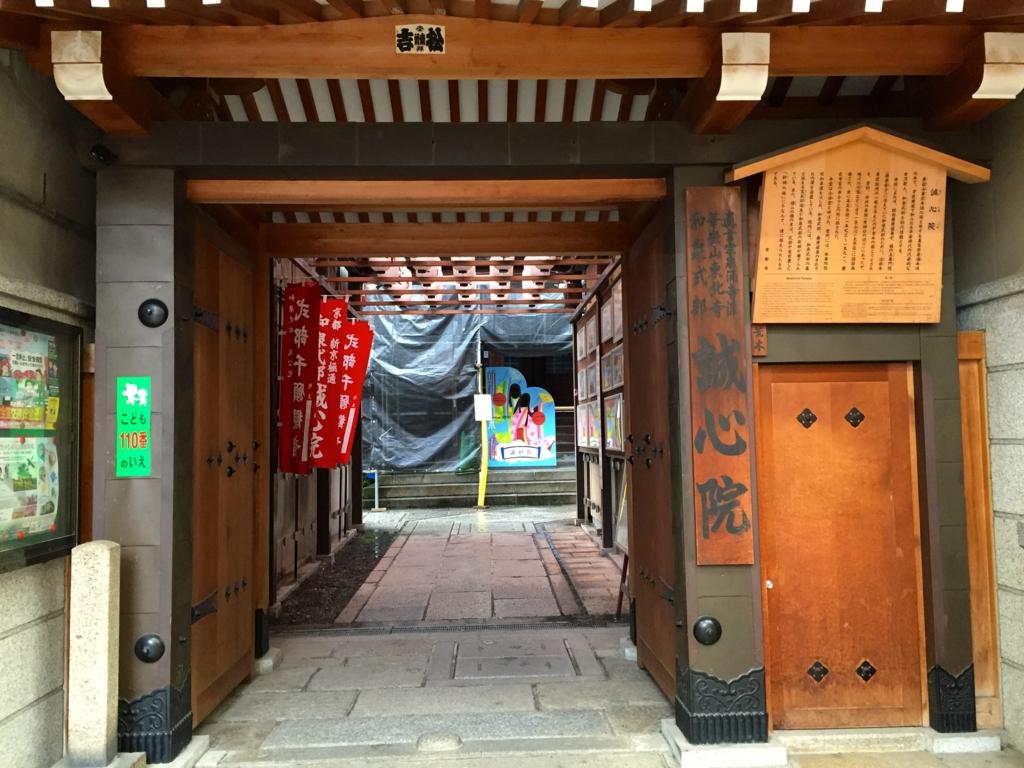 f:id:yumimi-kyoto:20170419101936j:plain