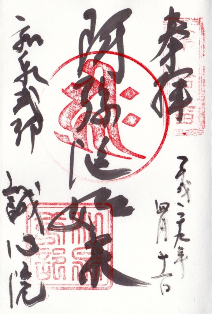 f:id:yumimi-kyoto:20170419102900j:plain