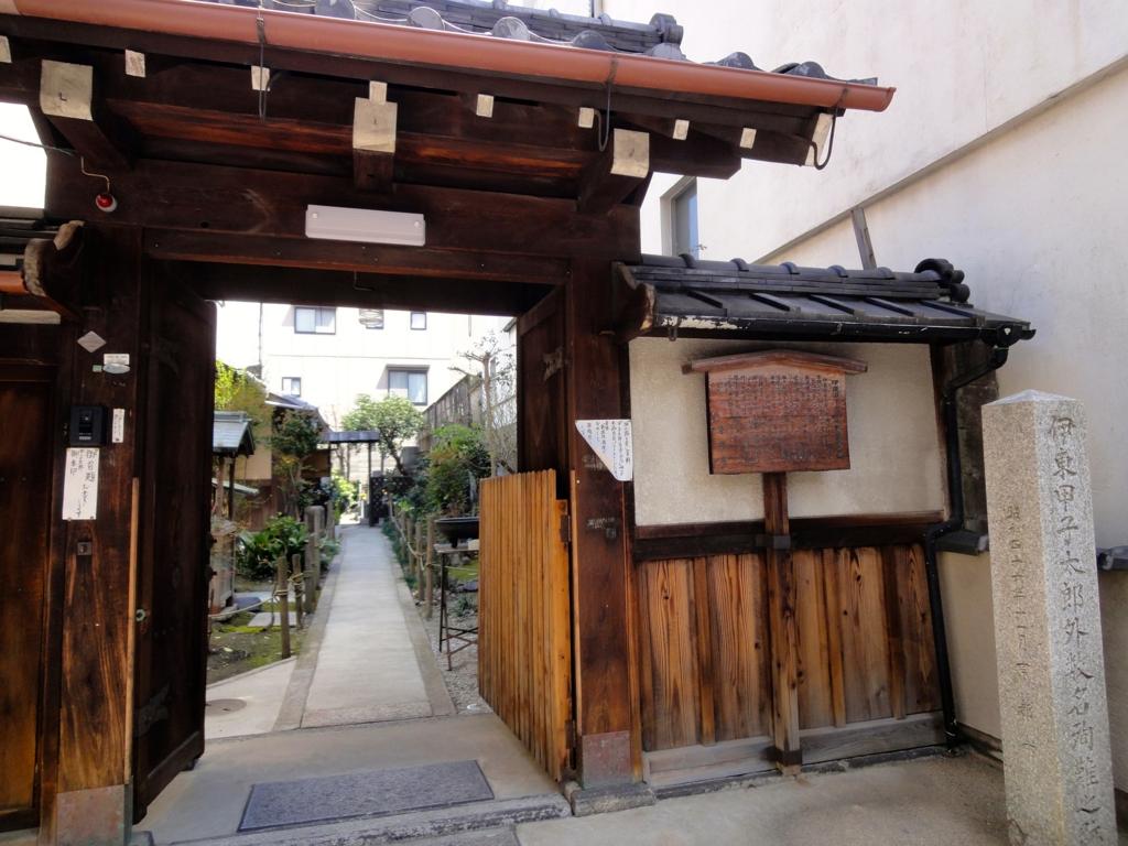 f:id:yumimi-kyoto:20170422162250j:plain