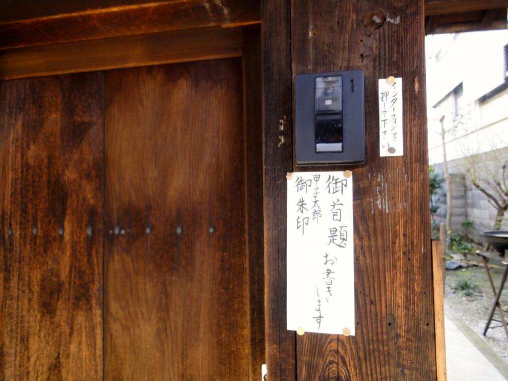 f:id:yumimi-kyoto:20170422164933j:plain