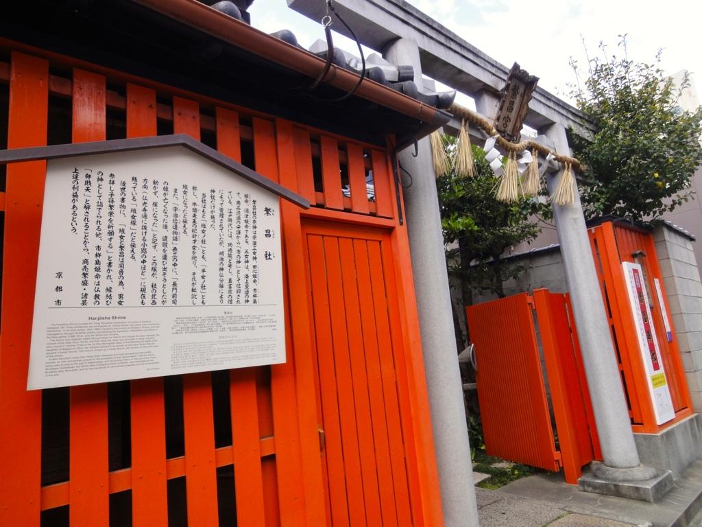 f:id:yumimi-kyoto:20170423070505j:plain