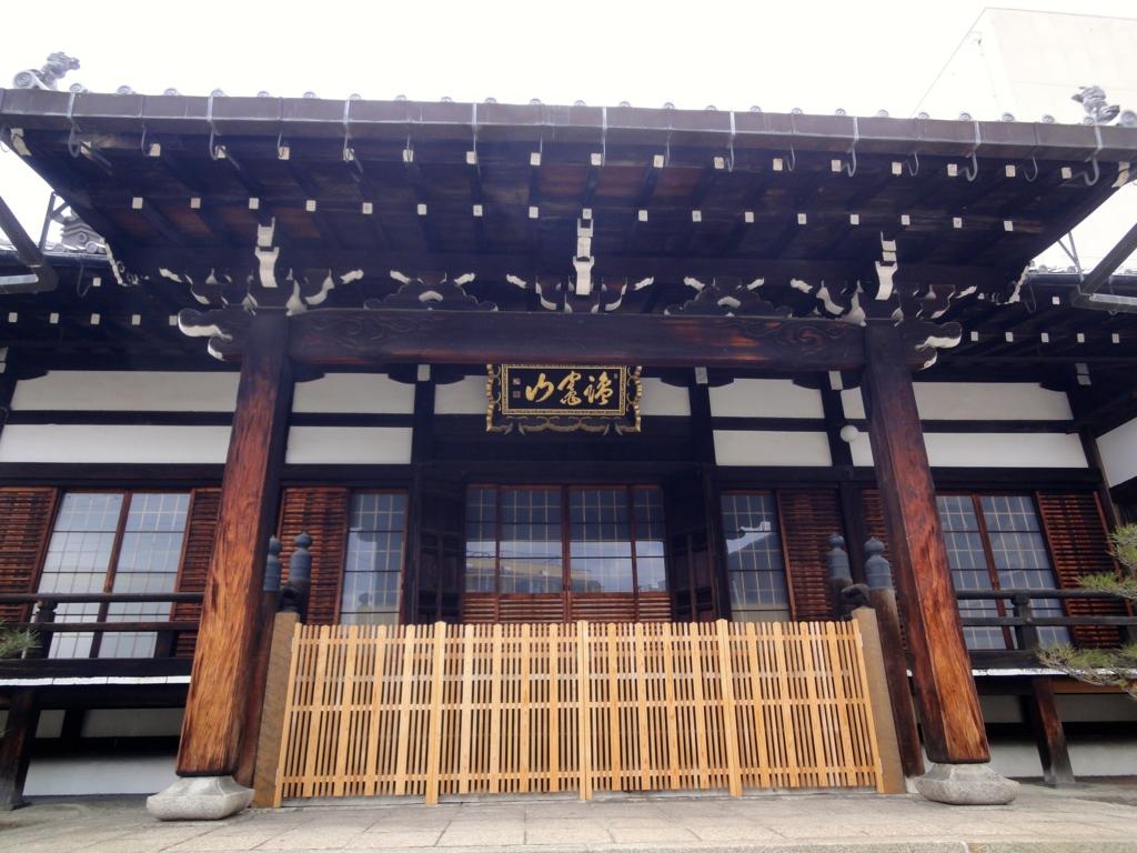 f:id:yumimi-kyoto:20170424094025j:plain