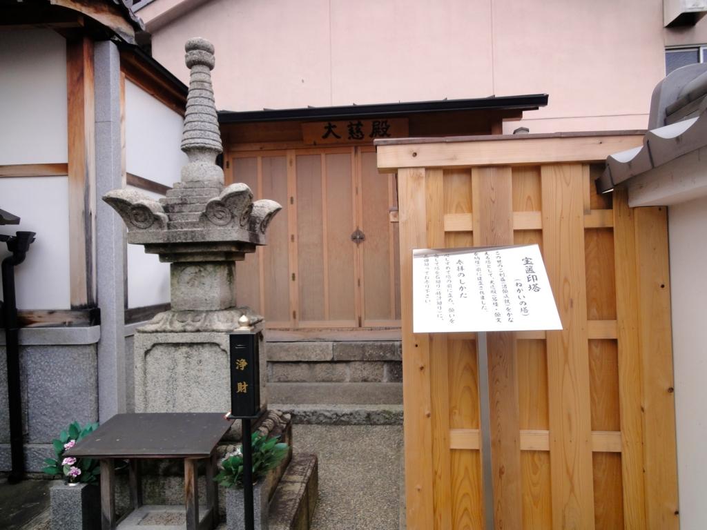 f:id:yumimi-kyoto:20170424094838j:plain