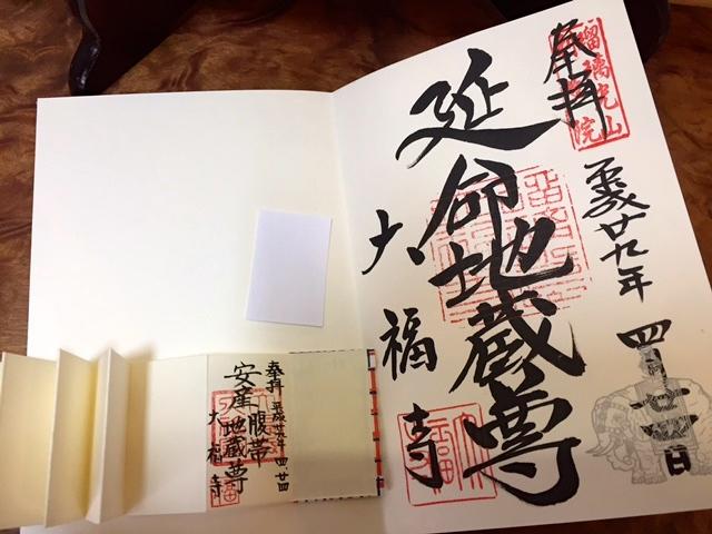f:id:yumimi-kyoto:20170424173247j:plain