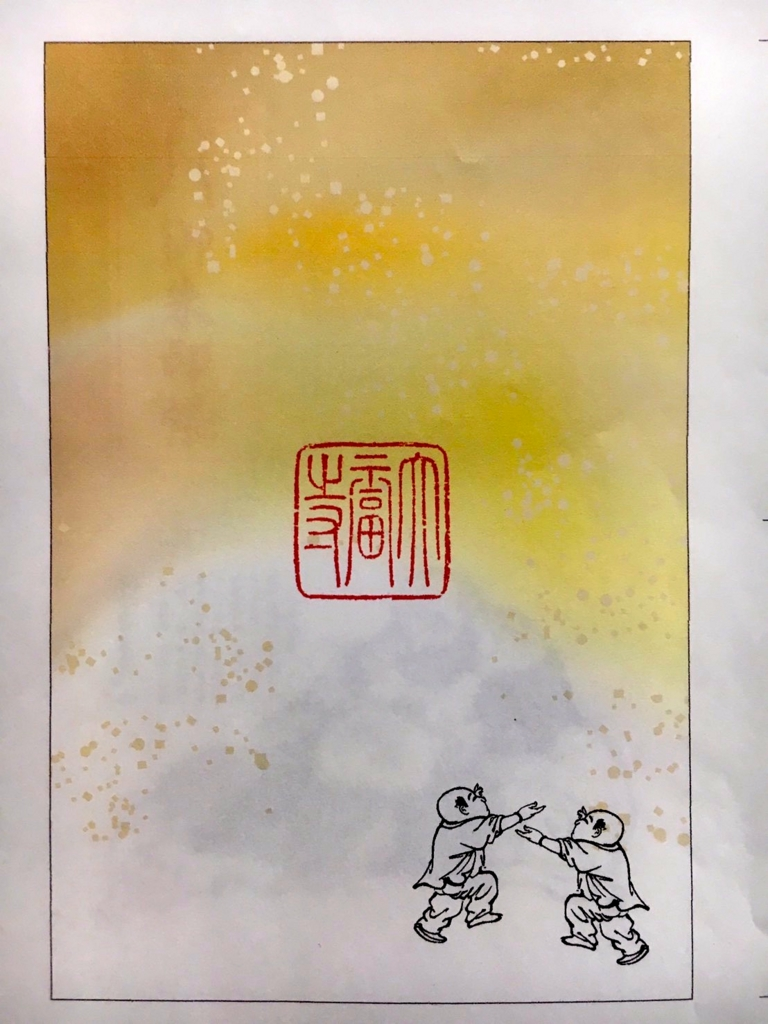 f:id:yumimi-kyoto:20170424175140j:plain