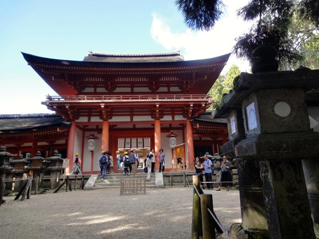 f:id:yumimi-kyoto:20171022170611j:plain