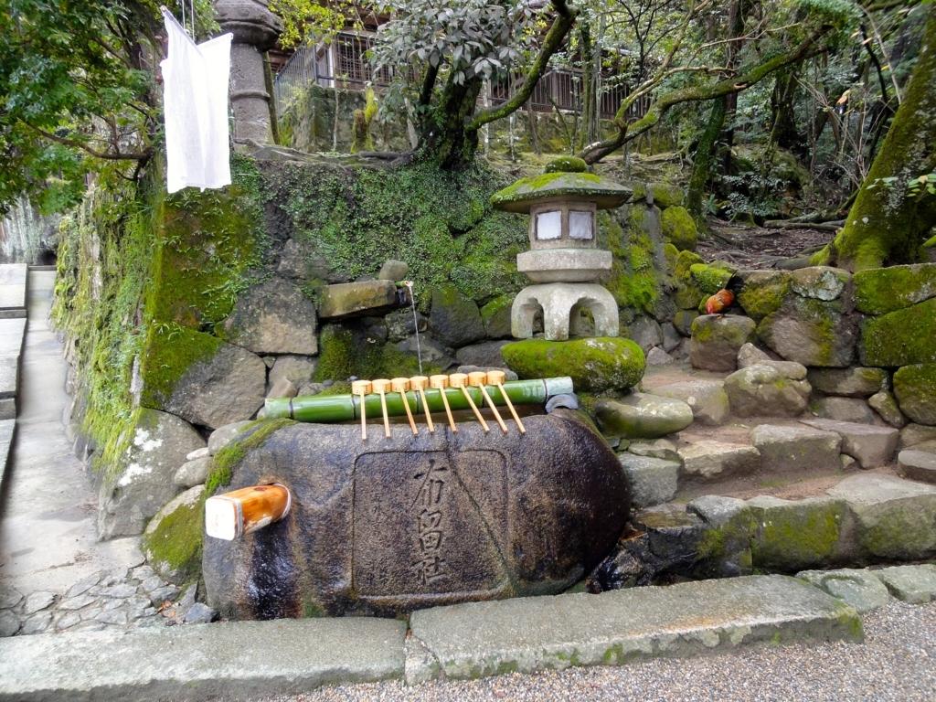f:id:yumimi-kyoto:20171101155409j:plain