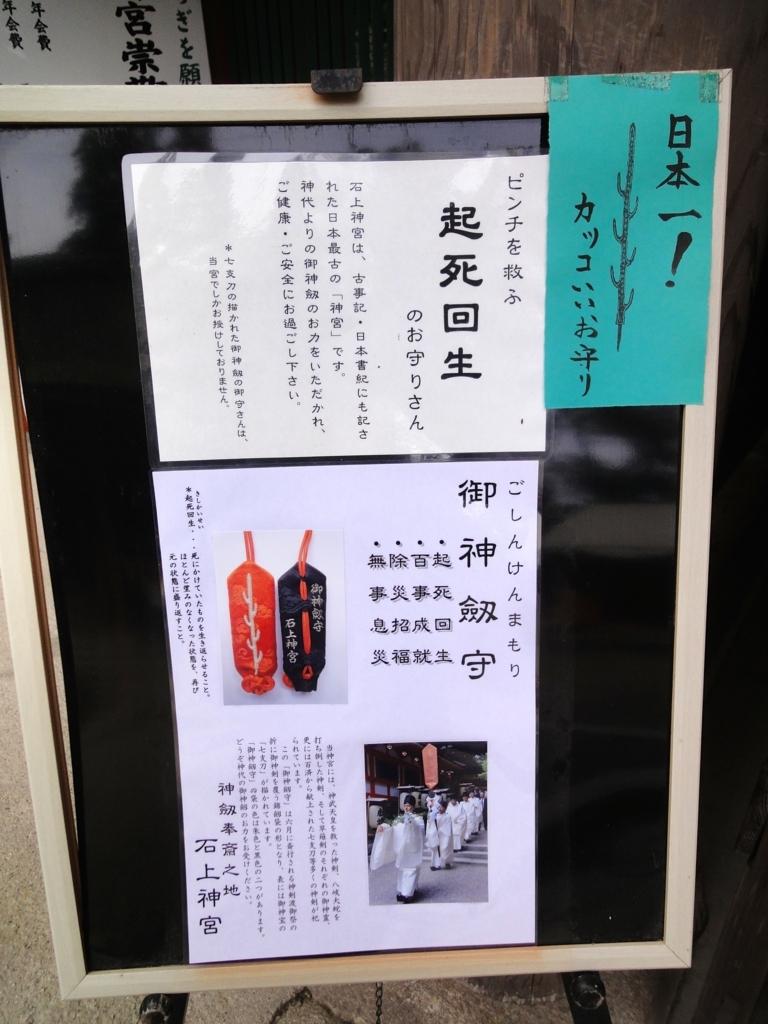 f:id:yumimi-kyoto:20171101155851j:plain