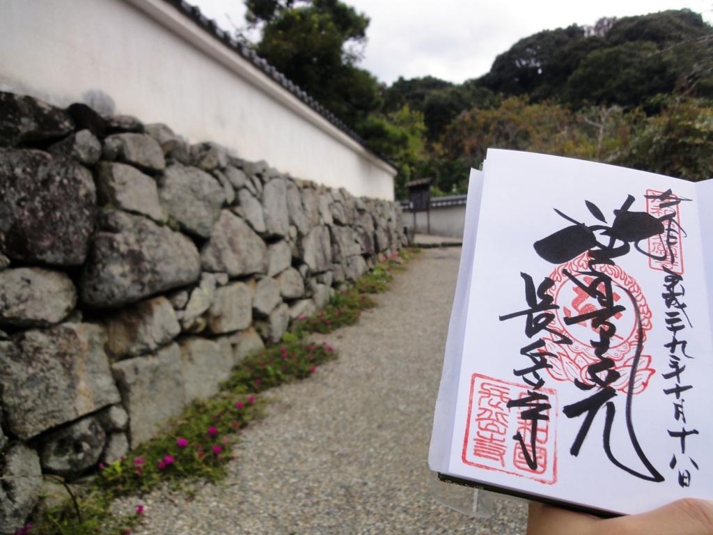 f:id:yumimi-kyoto:20171109163942j:plain